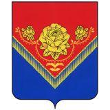 Администрация городского округа Павловский Посад