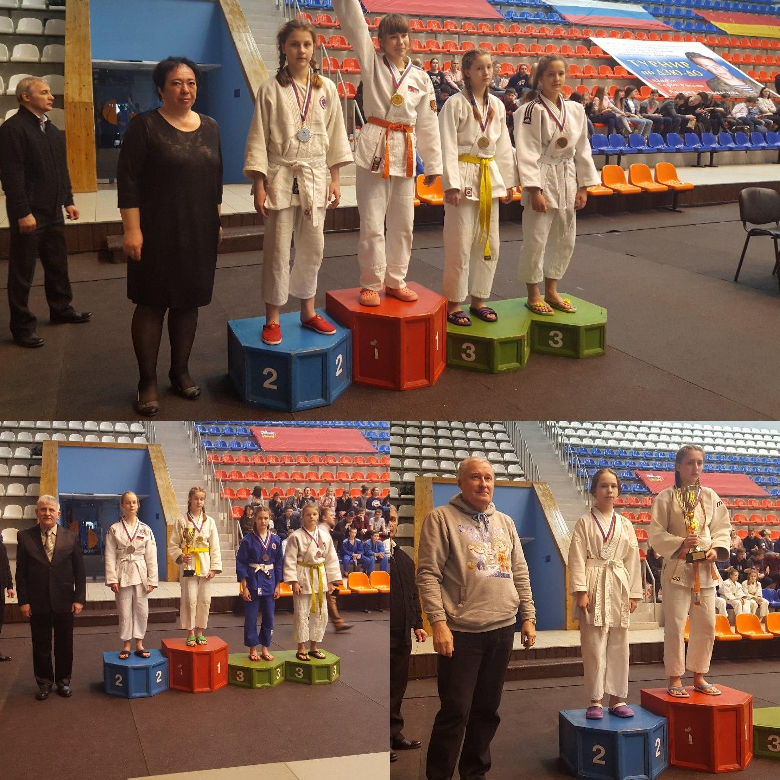 ХVIII-й традиционный турнир по дзюдо, посвящённый памяти Героя России Андрея Завьялкина