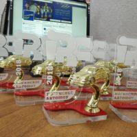 Призы, награды для Ногинского АВТОШОУ IRCAUTO 2018