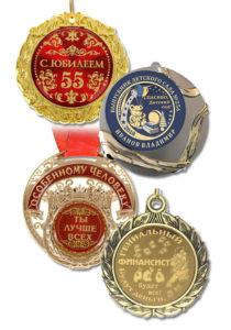 Медали юбилейные Ногинск Электросталь